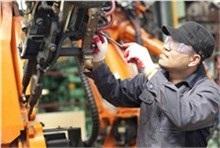 Unipart Sectors Automotive thumbnail